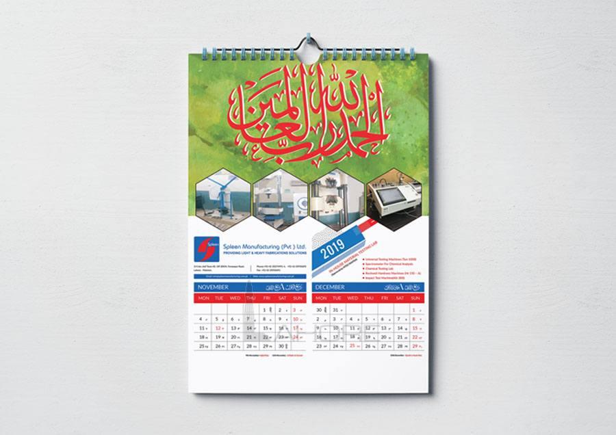 Calendar Design Option 1