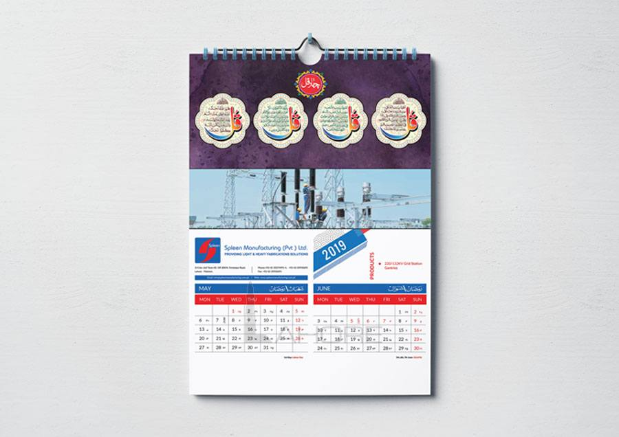 Calendar Design Option 2