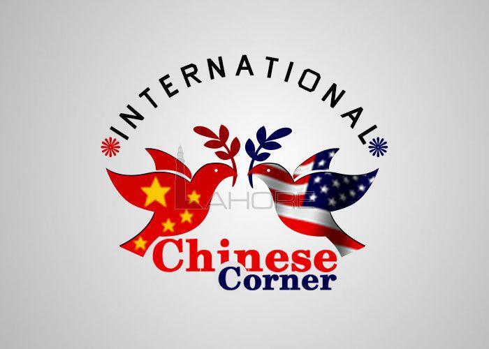 Chinese Corner Logo Design Design