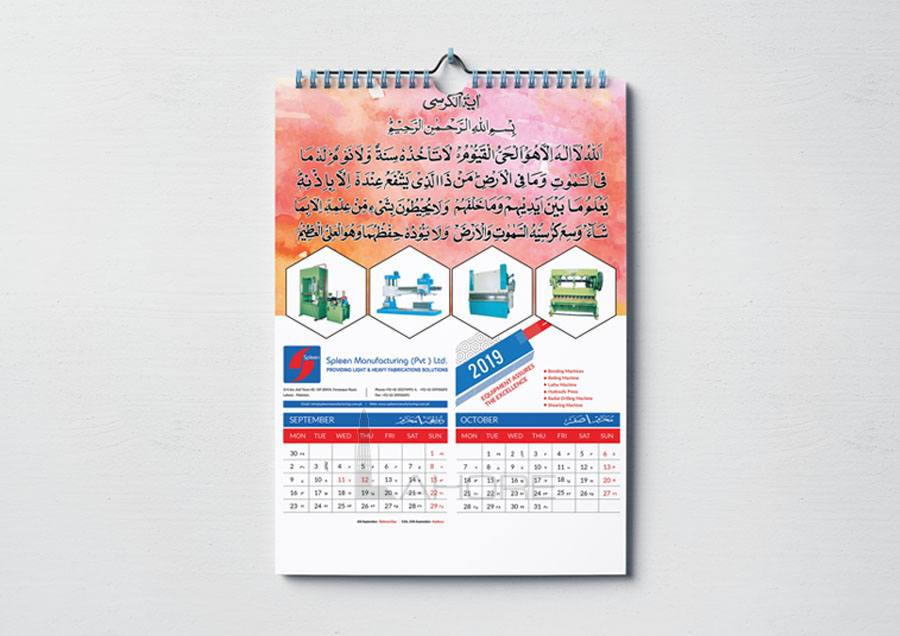 Calendar Design Option 3