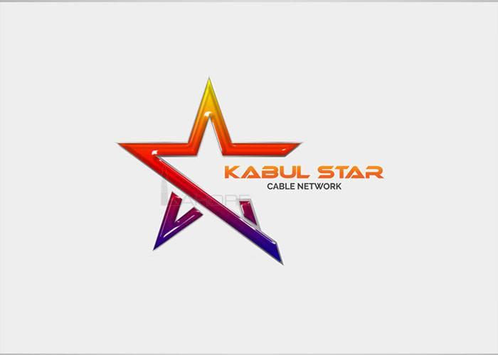 Kabul Star  Design